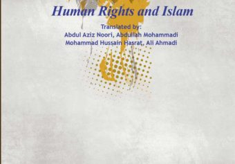 Human Right and Islam