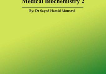 Bio Chemistry2