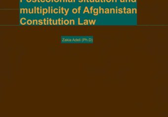 Postcolonial Situation and multiplicity of  Constitution