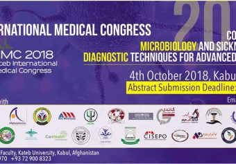 Kateb International Medical Congress
