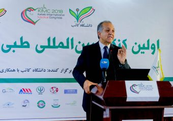 Kateb University's 1st International Medical Congress was organized