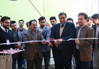 HOPE Virtual Blood Bank Opened at Kateb University