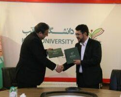 Kateb University has signed an MoU with Gharjistan University.