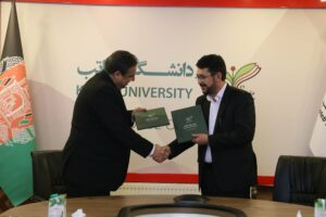 Kateb University has signed an MoU with Gharjistan University.