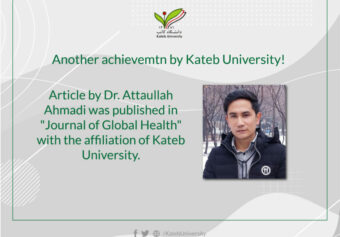 "An Article by Dr. Attaullah Ahmadi was published in ""Journal of Public Health""."