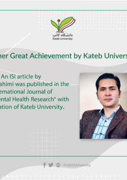 An Article by Mr. Reza Fahimi was published in an international prestigious journal.