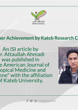 Article by Dr. Attaullah Ahmadi was published in another International Prestigious Journal.