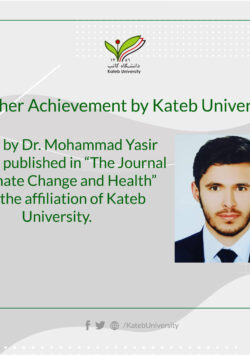 Articles by Dr. Mohammad Yasir Isar was published in another international prestigious journal.
