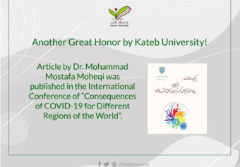 Article by Dr. Mohammad Mostafa Moheqi was Published in an International Conference
