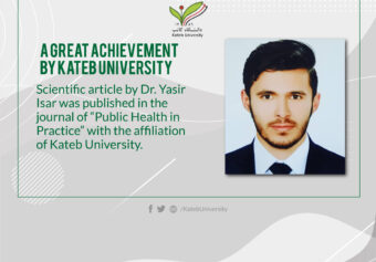 "An article by Dr. Yasir Isar was published in journal of ""Public Health in Practice""."