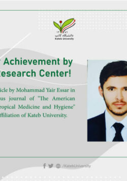 Article by Mohammad Yasir Essar was Published in another Prestigious International Journal.