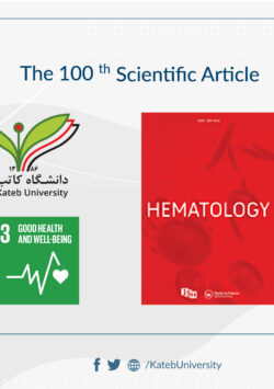 The 100th International Article of was Published with the affiliation of Kateb University.