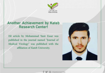 Article by Mr. Mohammad Yasir Essar was published in another International Journal.