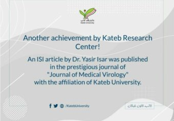 An article by Dr. Yassir Isar was Published in another Prestigious Journal.