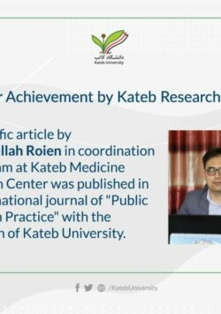 Article by Dr. Rohullah Roien was Published in another Prestigious Journal.