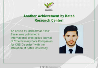 An article by Mohammad Yasir Essar was Published in another Prestigious Journal.