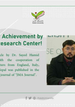 A Review Article by Dr. Sayed Hamid Mousavi was Published.
