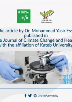 """Scientific Article was Published in """"The Journal of Climate Change and Health"""""""