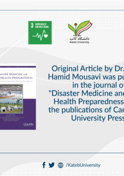 """Scientific Article was Published in the international Journal of """"Disaster Medicine and Public Health Preparedness""""."""