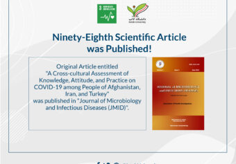 Ninety-Eighth Scientific Article was Published.