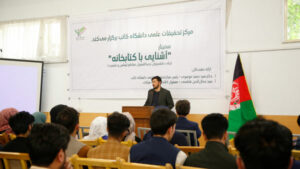 """The Kateb Research Center organized a seminar on """"Introduction to Library""""."""
