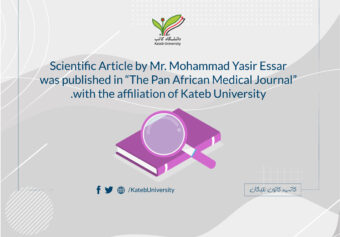 """Scientific Article was Published in the journal of """"The Pan African Medical Journal""""."""