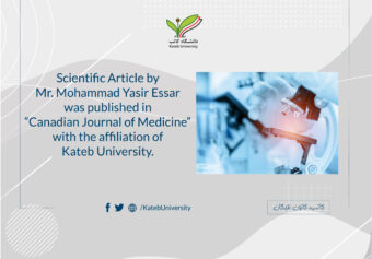 """Scientific article was published in the """"Canadian Journal of Medicine""""."""