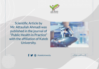 """Scientific article was published in the international journal of """"Public Health in Practice"""""""
