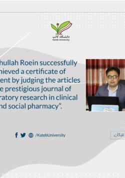 Judgement of scientific articles in Prestigious Journals.
