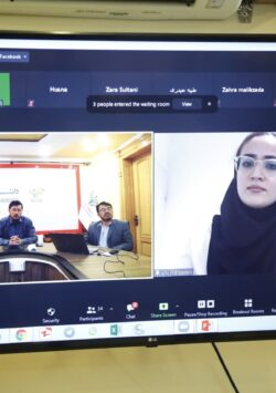 """Webinar on """"Health and Social Challenges of Blood Donation in Afghanistan"""" is held."""