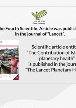 """The Fourth Scientific article was published in the Journal of """"Lancet""""."""