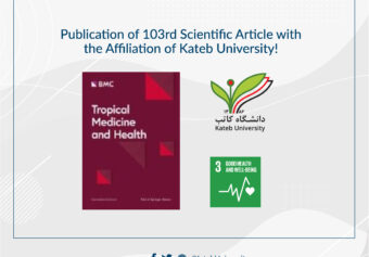 Publication of 103rd Scientific – Research Article with the Affiliation of Kateb University.