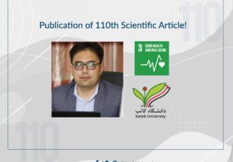 Publication of 110th Scientific Article!