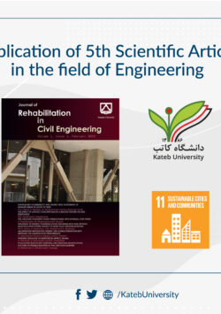 Publication of Fifth Scientific Article in the field of Engineering!