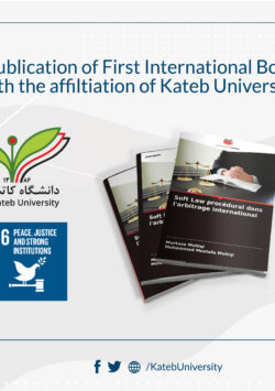 Publication of the First International Book with the Affiliation of Kateb University!