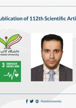 Publication of 112th Scientific Article!
